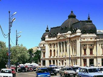 Biblioteca Centrala
