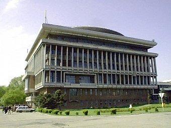 Universitatea Politehnica Bucuresti