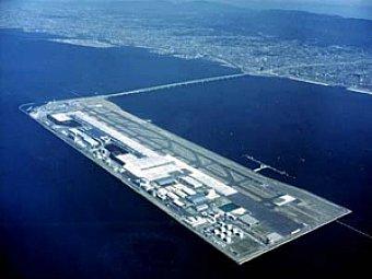 Aeroportul care se scufunda