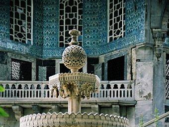 Palatul Topkapi - Istanbul