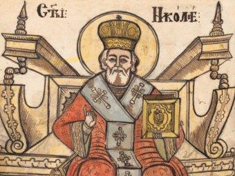 Targul de Sfantul Nicolae 30 noiembrie – 2 decembrie 2012