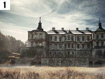 Castelul Pidhirsti, Ucraina