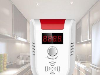 Detector de gaze pentru bucatarie