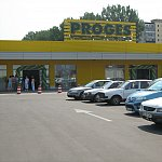 Un nou Superstore Proges in Buzau - 04 Septembrie 2009