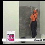 Amorsarea suprafetei unui perete fisurat