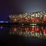 Stadionul National din Beijing