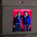 Bucuresti Mall celebreaza bucuria de a fi tanar, printr-un nou magazin Tommy Hilfiger Kids