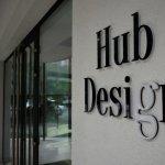 HubDesign – locul ideal pentru evenimentul tau corporate!