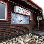 Ariston Thermo Romania doteaza 51 de baze de salvare ale Salvamont Romania cu centrale termice si boilere