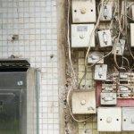 Instalatia electrica | Intrerupatoare si prize defecte