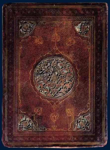 Old Book Inside Cover : Cum sa intretinem pielea misiunea casa